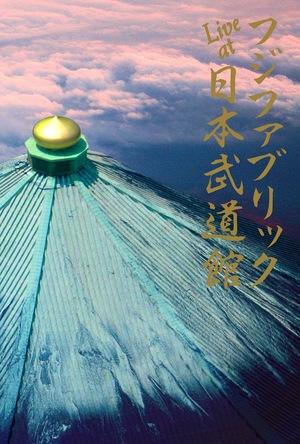 DVD&Blu-ray 『Live at 日本武道館』 (okmusic UP's)