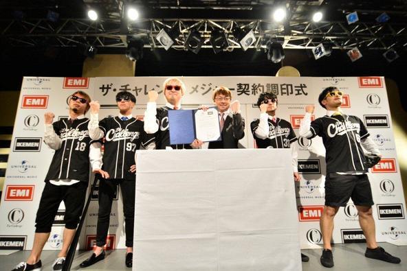 3月6日@渋谷duo MUSIC EXCHANGE (okmusic UP\'s)