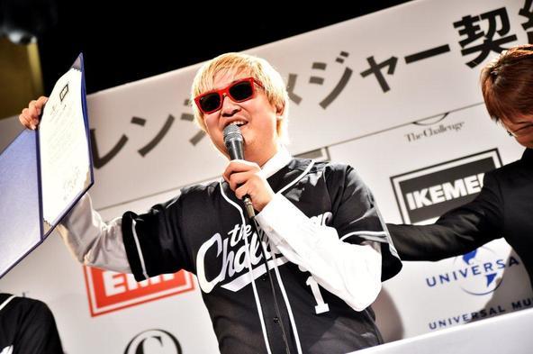 3月6日@渋谷duo MUSIC EXCHANGE (okmusic UP's)