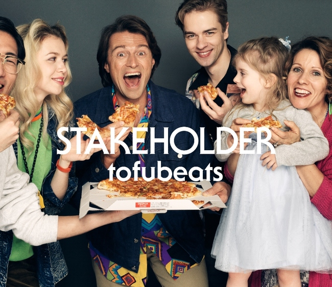 EP『STAKEHOLDER』