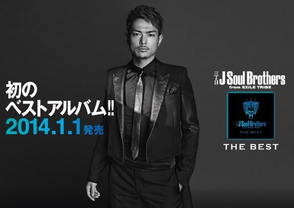 三代目 J Soul Brothers (okmusic UP\'s)