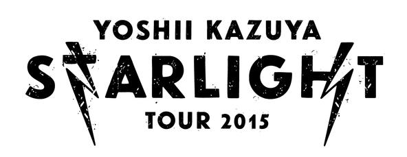 「YOSHII KAZUYA STARLIGHT TOUR 2015」ロゴ (okmusic UP's)