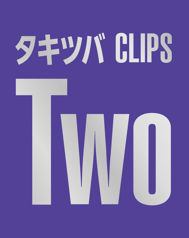 Blu-ray『タキツバCLIPS Two』