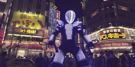 RELIVE ULTRA JAPAN 2014