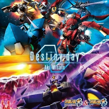 美郷あき「Destiny day」ジャケット画像 (C)SRWOG PROJECT(okmusic UP\'s)