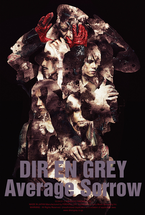 Blu-ray & DVD『Average Sorrow』 (okmusic UP's)