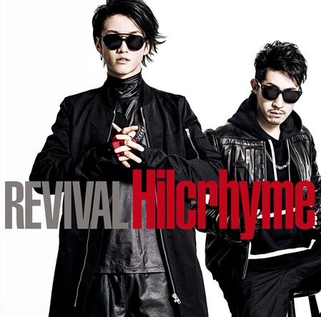 アルバム『REVIVAL』【初回限定盤】(CD+DVD) (okmusic UP's)
