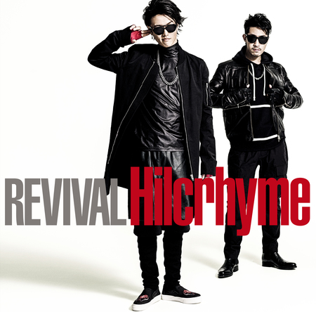 アルバム『REVIVAL』【通常盤】(CD) (okmusic UP's)