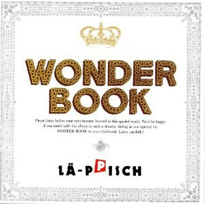 『WONDER BOOK』のジャケット画像