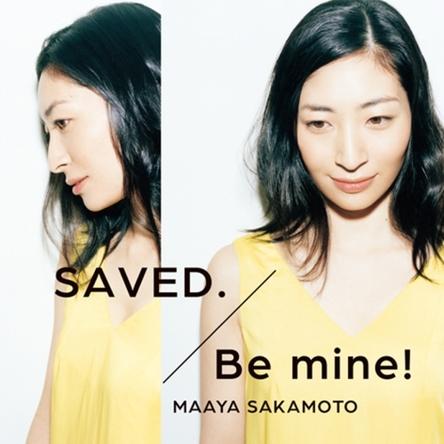 坂本真綾「SAVED. / Be mine!」【いなり盤】ジャケット画像 (okmusic UP\'s)