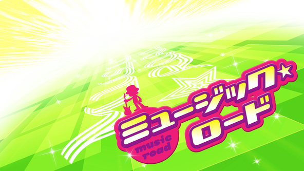BS11「ミュージック☆ロード」 (okmusic UP's)
