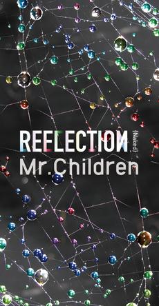 アルバム『REFLECTION{Naked}』(USB) (okmusic UP's)