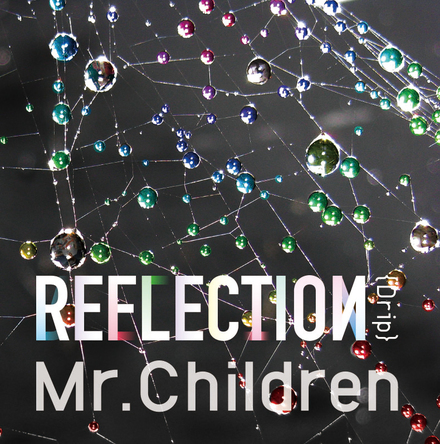 アルバム『REFLECTION {Drip}』(CD) (okmusic UP's)