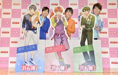 「ガム彼!」公開収録イベントに出演した、(写真左より)神谷浩史、下野紘、鈴村健一