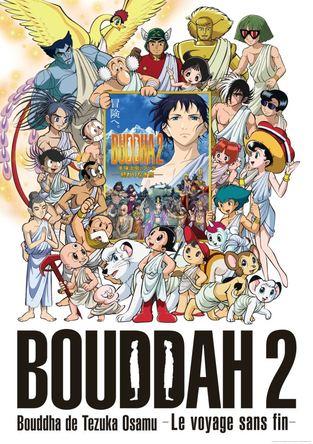 フランス版『BUDDHA2』ポスター?2014「手?治虫のブッダ2」 製作委員会 (okmusic UP\'s)
