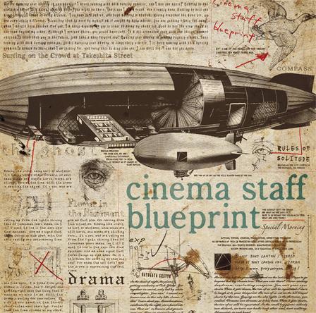 アルバム『blueprint』 (okmusic UP's)