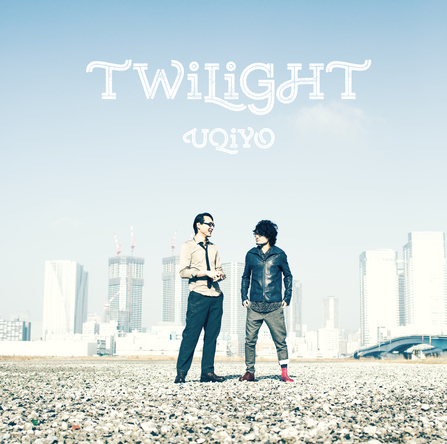 アルバム『TWiLiGHT』 (okmusic UP\'s)