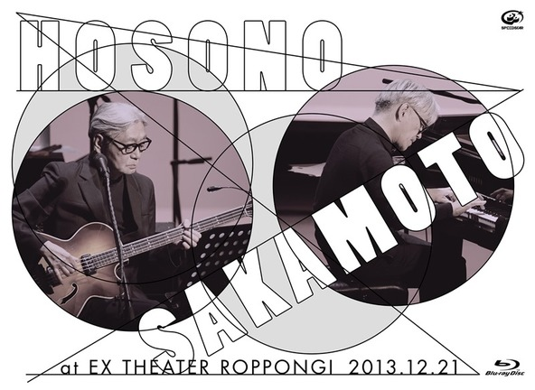 Blu-ray『細野晴臣×坂本龍一 at EX THEATER ROPPONGI 2013.12.21』 (okmusic UP\'s)