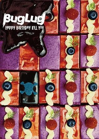 アルバム『HAPPY BIRTHDAY KILL YOU』【初回限定豪華盤】 (CD+2DVD)  (okmusic UP's)