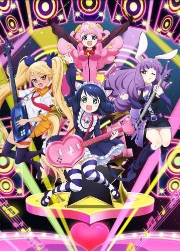 新たに公開となった、2015年4月より放送開始となるTVアニメ「SHOW BY ROCK!!」キービジュアル (C)2012,2015 SANRIO CO.,LTD.  SHOWBYROCK!!製作委員会