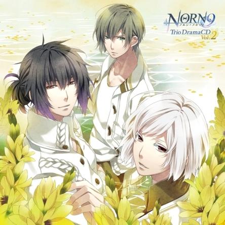 『NORN9 ノルン+ノネット Trio DramaCD Vol.2』ジャケット画像 (C)IDEA FACTORY(okmusic UP\'s)