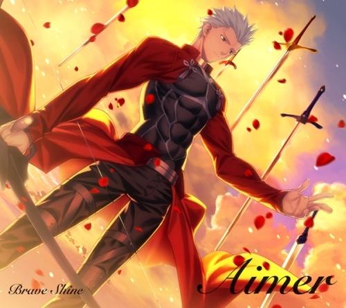 Aimer「Brave Shine」期間生産限定盤ジャケット画像 (C)TYPE-MOON・ufotable・FSNPC