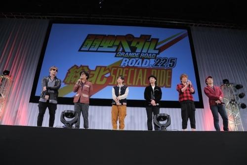 """AnimeJapan 2015""での「弱虫ペダル」ステージ""『弱虫ペダル GRANDE ROAD』最終回直前! ROAD.22.5「総北SPECIAL RIDE」""の模様"