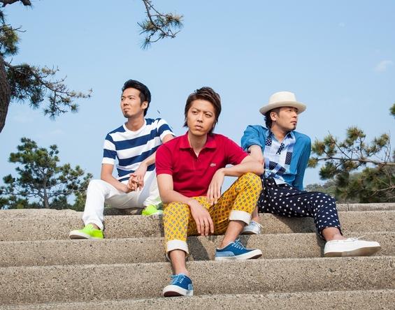 逗子三兄弟 (okmusic UP's)
