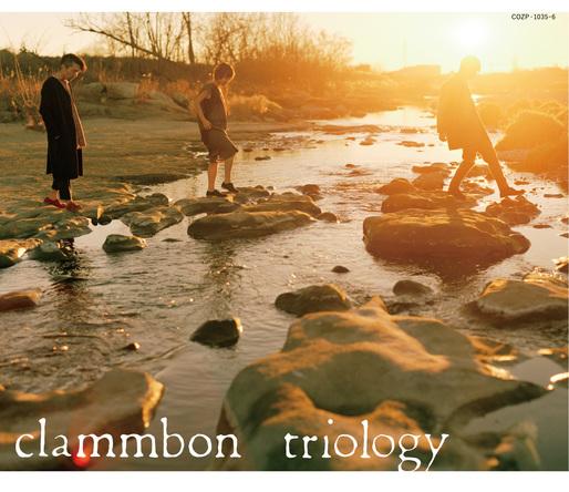 アルバム『triology』【初回限定盤】(CD+DVD) (okmusic UP's)