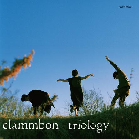 アルバム『triology』【通常盤】(CD) (okmusic UP's)
