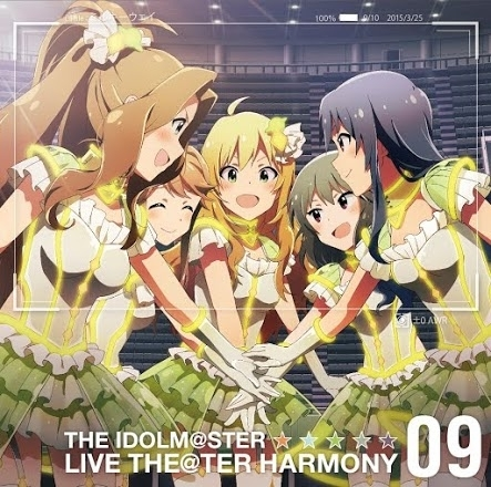 『THE IDOLM@STER LIVE THE@TER HARMONY 09』ジャケット画像 (C)窪岡俊之 (C)BANDAI NAMCO Games Inc. (C)BNGI/PROJECT iM@S