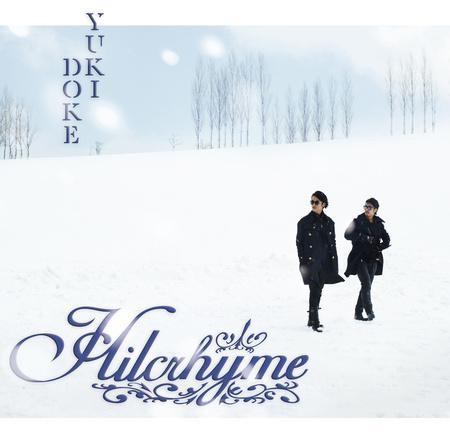 シングル「YUKIDOKE」 (okmusic UP's)