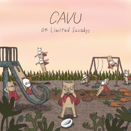 アルバム『CAVU』【初回生産限定盤】(CD+DVD) (okmusic UP's)