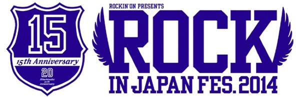 『ROCK IN JAPAN FESTIVAL 2014』ロゴ (okmusic UP\'s)