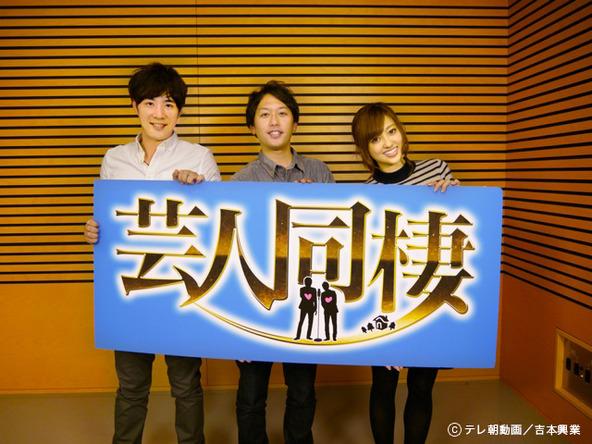 ネット番組『芸人同棲』にスタジオMCとして新加入した菊地亜美 (okmusic UP\'s)