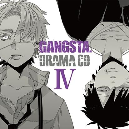 ドラマCD『GANGSTA.』第4巻ジャケット画像 (C)Kohske/SHINCHOSHA・GANGSTA. COMMITTEE