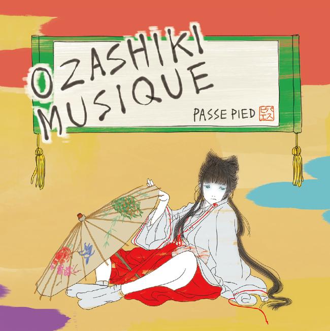 CD「OZASHIKI MUSIQUE」