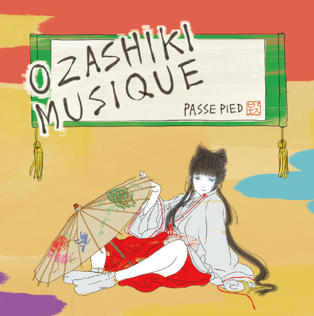 CD「OZASHIKI MUSIQUE」 (okmusic UP\'s)