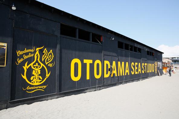 「音霊 OTODAMA SEA STUDIO」 (okmusic UP's)