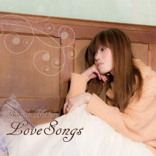 みとせのりこベストアルバム『LoveSongs~Noriko Mitose Heart Works Best~』ジャケット画像 (C)TEAM Entertainment inc.