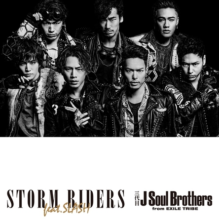 シングル「STORM RIDERS feat.SLASH」【CD+DVD】 (okmusic UP's)