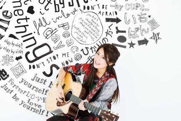 Suzu (okmusic UP's)