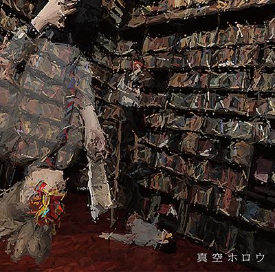 アルバム『真空ホロウ』【初回生産限定盤】(CD+DVD) (okmusic UP's)