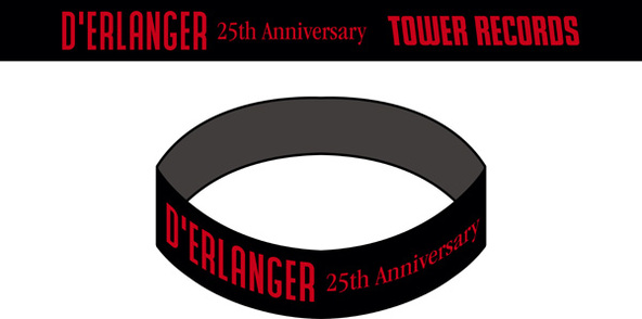 D'ERLANGER×TOWER RECORDS ラバーバンド (okmusic UP's)