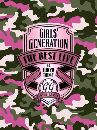 DVD『THE BEST LIVEat TOKYO DOME』 (okmusic UP's)