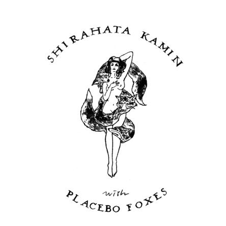 白波多カミン with Placebo Foxes ロゴ (okmusic UP's)