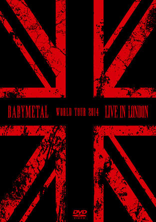 DVD『LIVE IN LONDON –BABYMETAL WORLD TOUR 2014−』 (okmusic UP's)