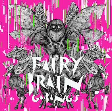 アルバム『FAIRY BRAIN』 (okmusic UP's)