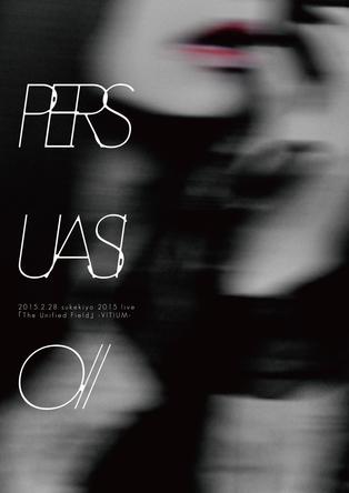 Blu-ray&DVD『PERSUASIO // 2015.2.28 sukekiyo 2015 live 「The Unified Field」 -VITIUM-』 【通常盤】DVD (okmusic UP's)
