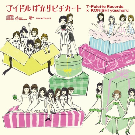 アルバム『アイドルばかりピチカート』 (okmusic UP's)